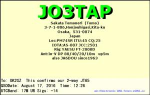 JO3TAP 20160817 1226 17M JT65