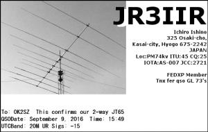 JR3IIR 20160909 1549 20M JT65