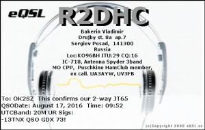 R2DHC 20160817 0952 20M JT65