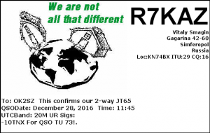 R7KAZ 20161228 1145 20M JT65