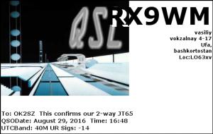 RX9WM 20160829 1648 40M JT65