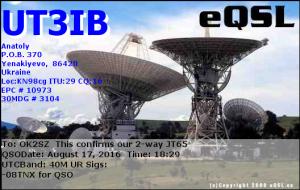 UT3IB 20160817 1829 40M JT65