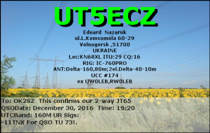 UT5ECZ 20161230 1920 160M JT65
