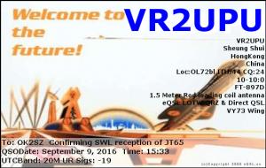 VR2UPU 20160909 1533 20M JT65